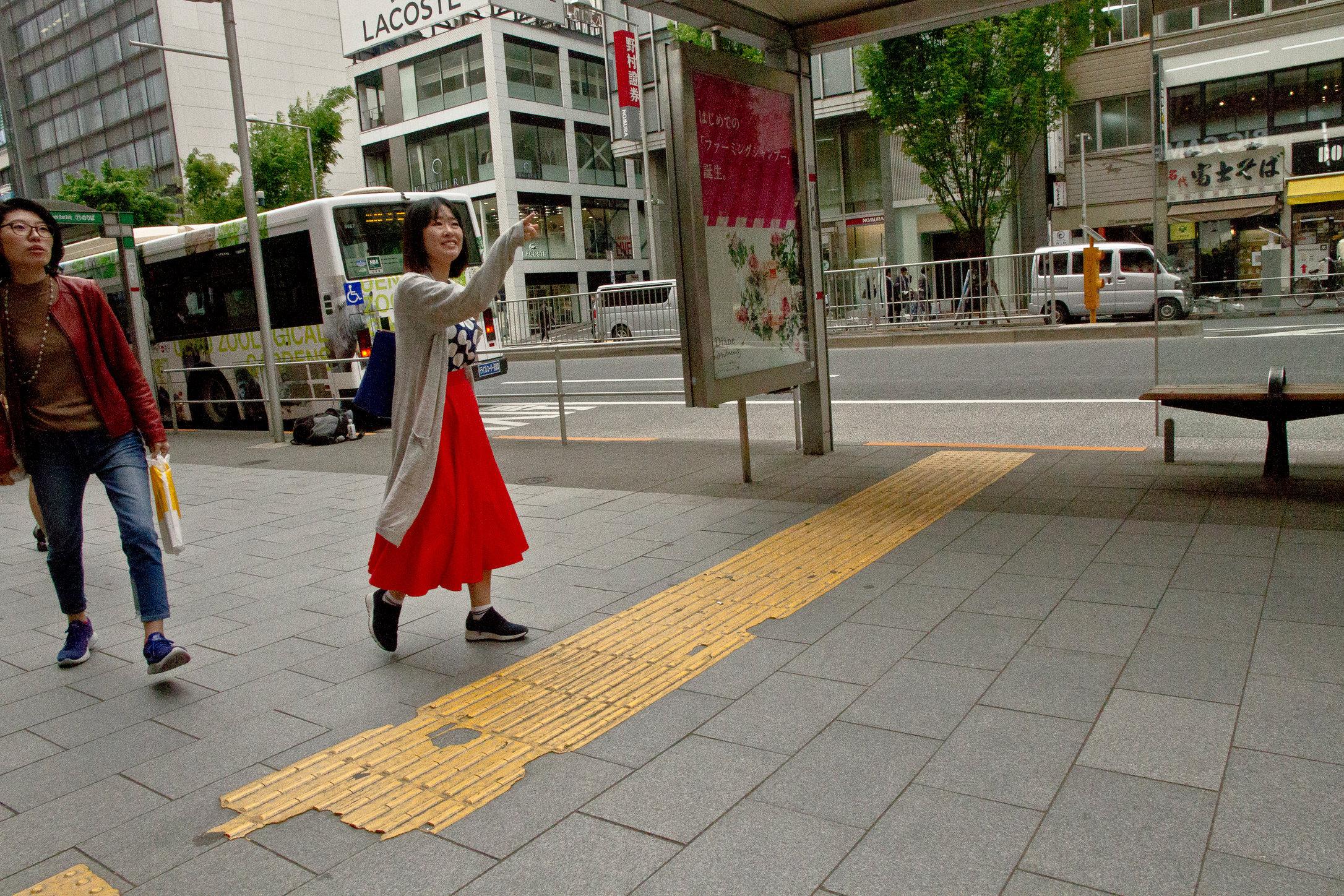 Tokyo-273.JPG