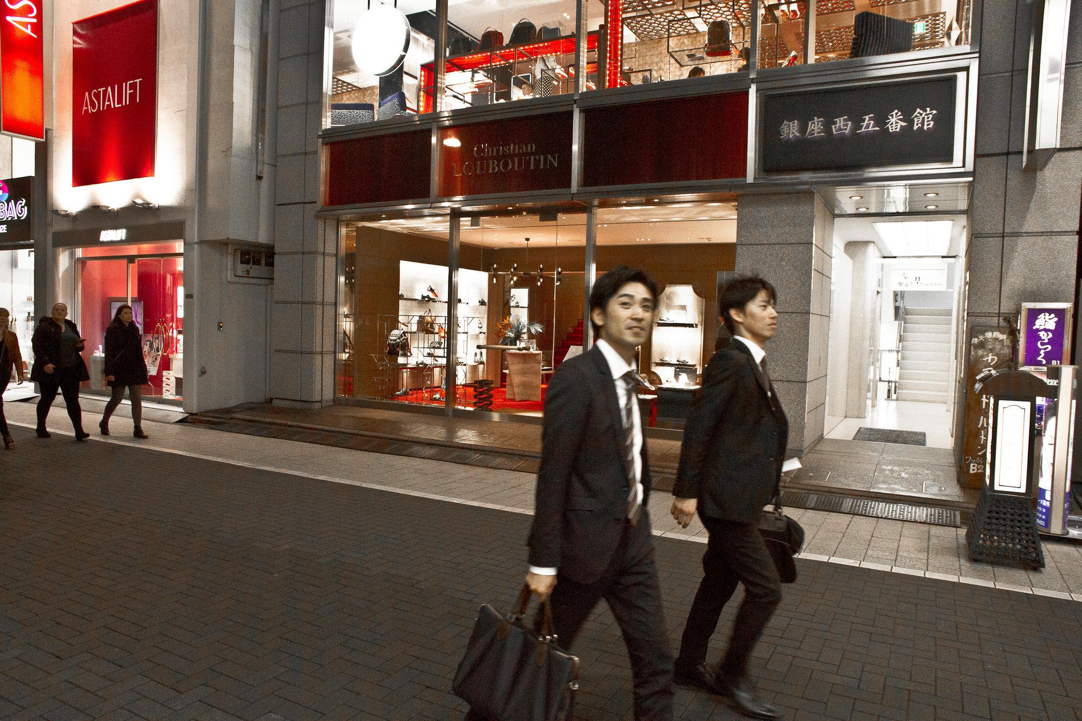 Tokyo-286.JPG