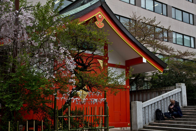 Tokyo-113.JPG