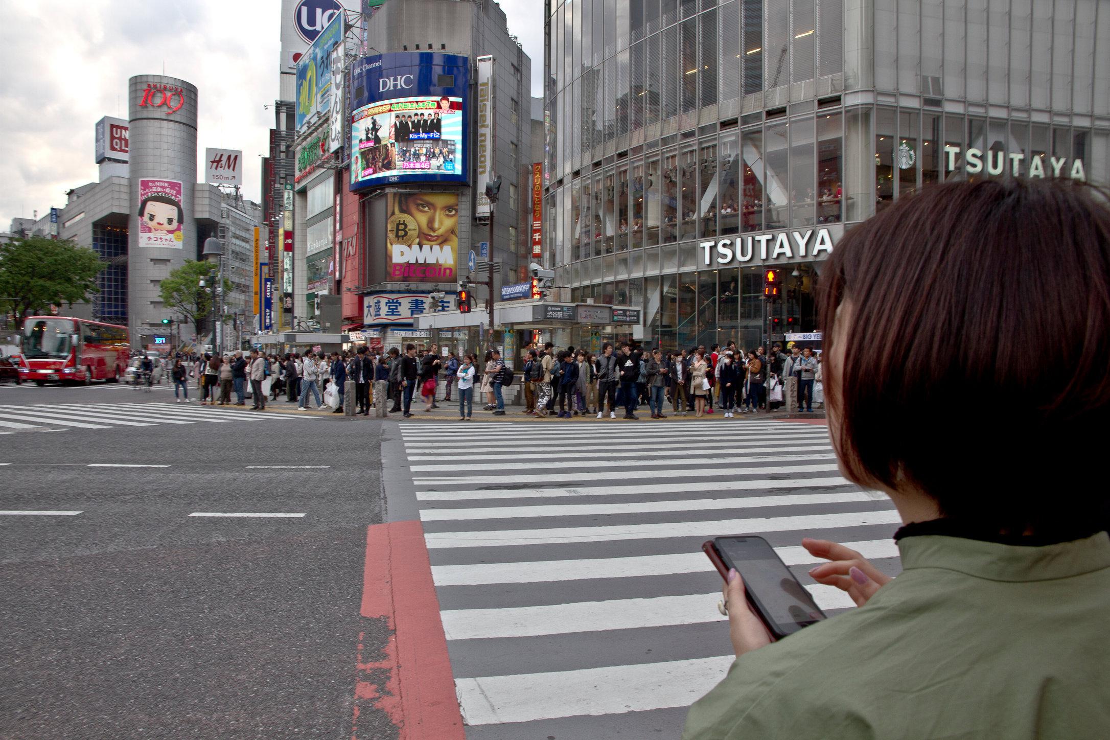 Tokyo-208.JPG