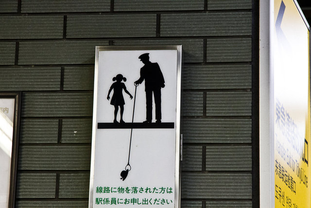 gens de tokyo-22.JPG