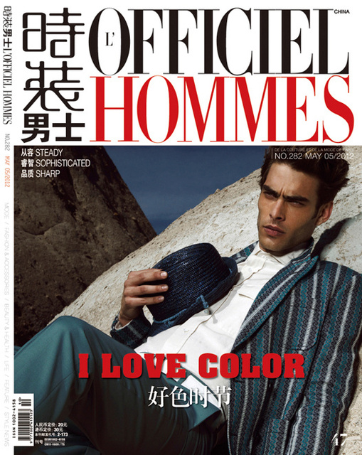 L'Officiel Hommes China