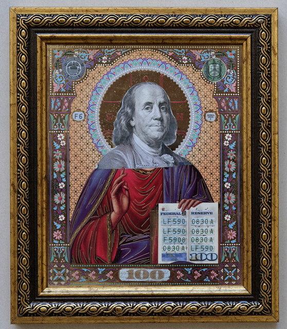 Saint Franklin_(Yurko Dyachyshyn)_08.JPG