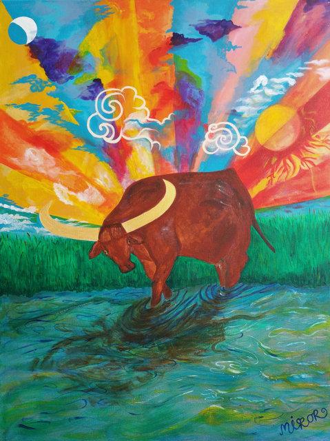 Buffalo King (2018) / SGD 1600