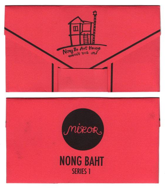 Collector's Set: Envelope