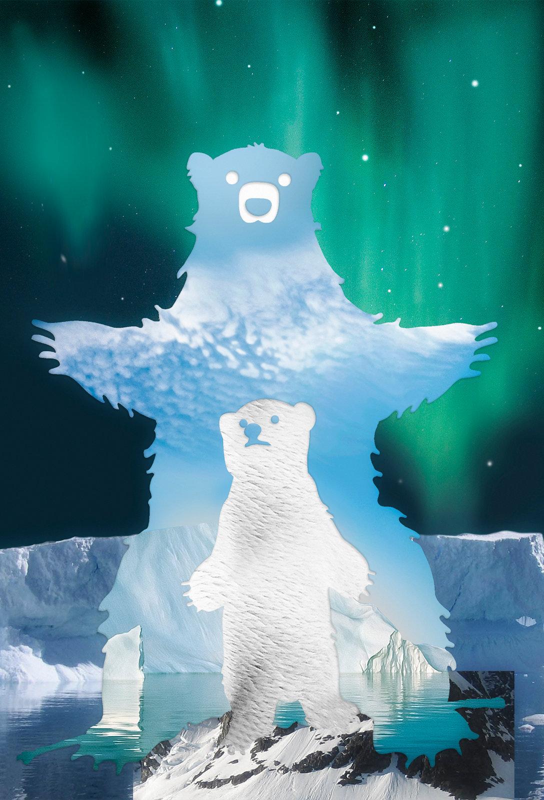 Bear74.jpg