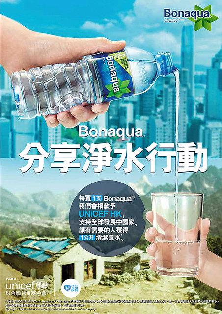 Bonaqua_3a.jpg