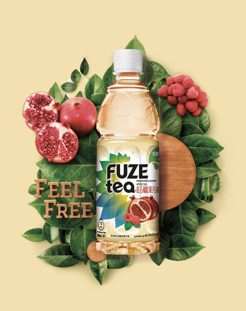 Fuzetea_raspberry_final copy.jpg