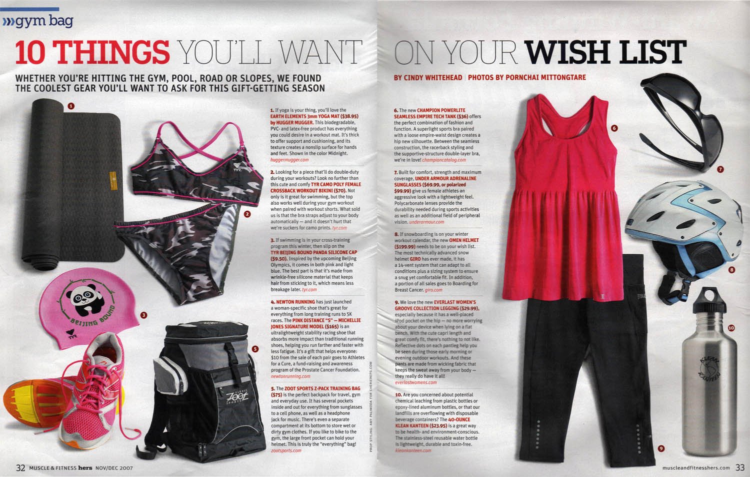 Holiday Wish List / M&F HERS Magazine