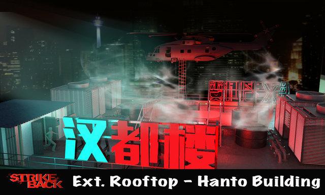 Rooftop Hanto Building.jpg