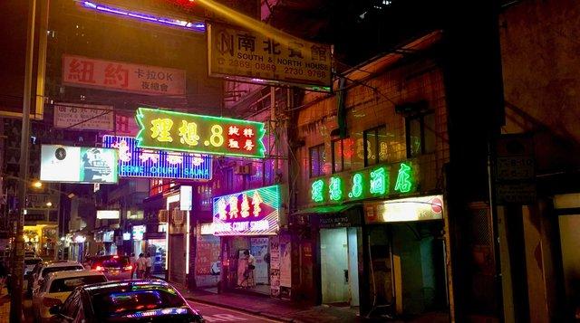 Ext. Hong Kong Club - Location dress