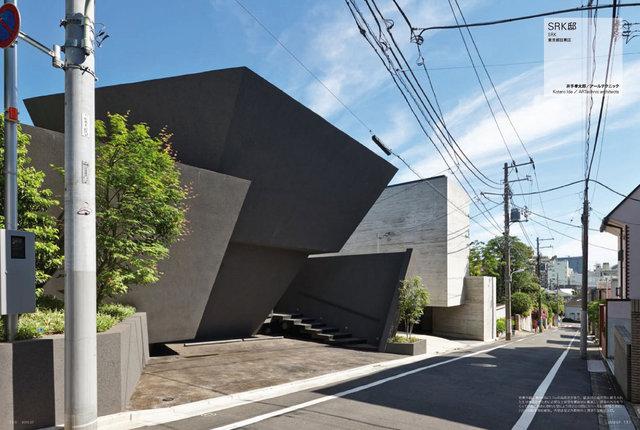 新建築1.jpg