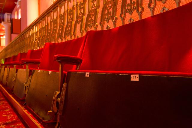 Cinema Love.jpg