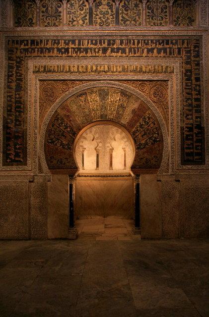 cordoba - mezquita mirahb
