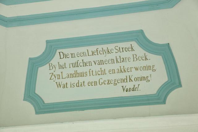 vondel - opschrift theekoepel