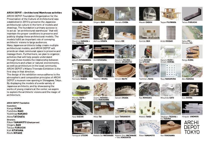 ARCHI DEPOT brochure2.jpg