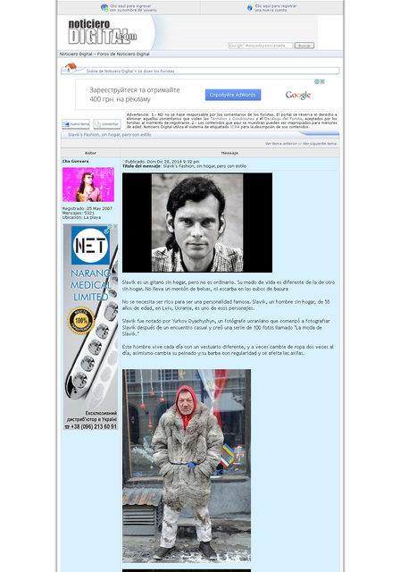 noticierodigital_com.jpg