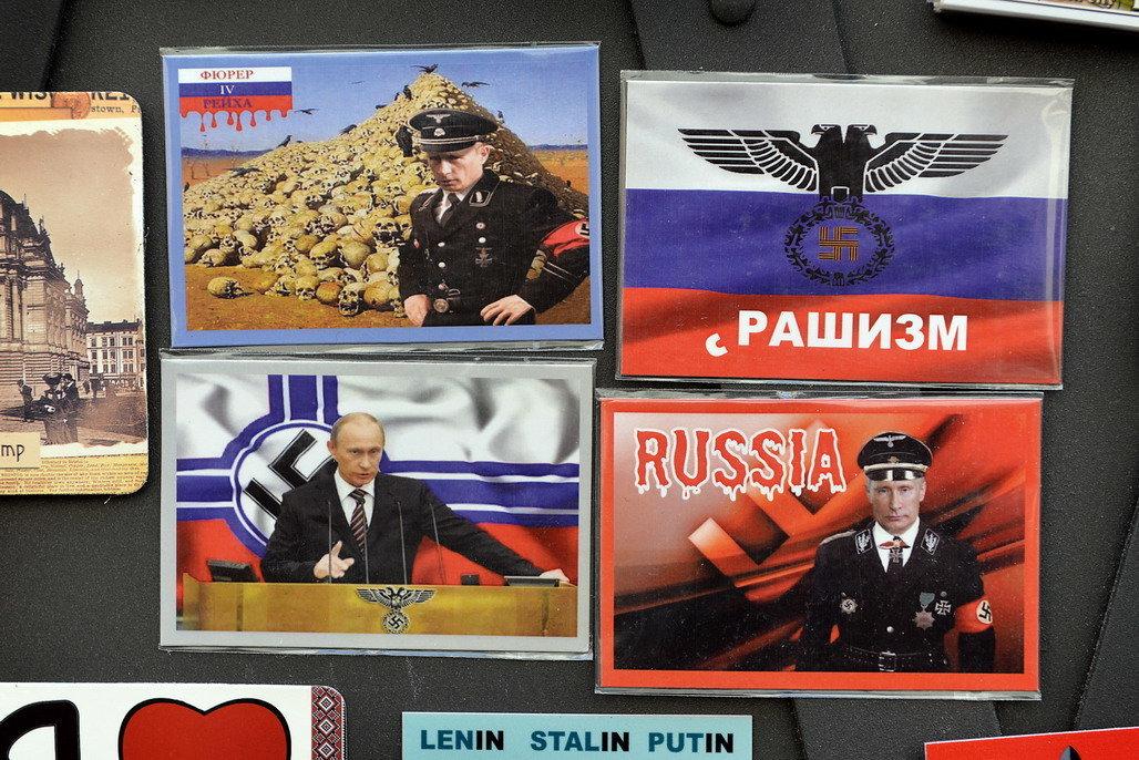 Putin in Lviv_(Dyachyshyn)_34_resize.JPG