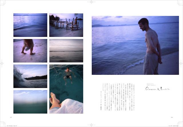 02-03 Ocean&Love.jpg