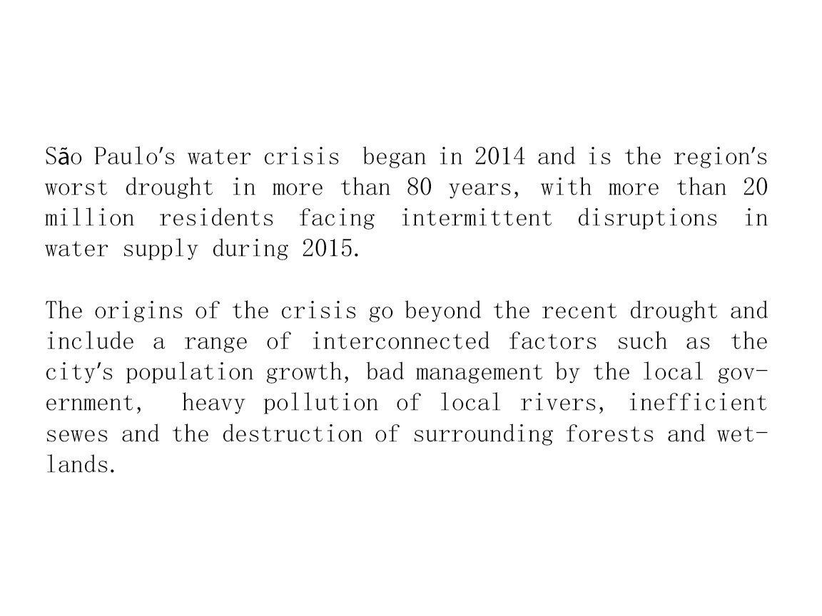 sao paulo water crisis web.jpg