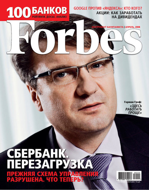 Cover Forbes-02.jpg