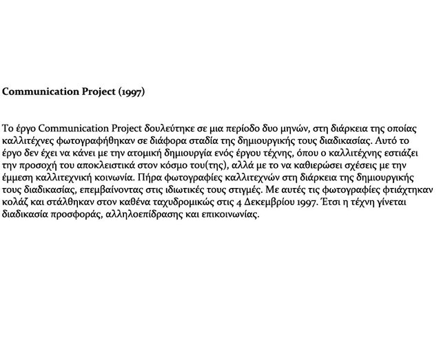 communicat project_gr.jpg