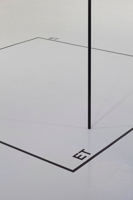 THIS OUTSIDENESS-Galerie Art & Essai, Université Rennes 2-9.jpg