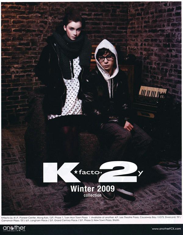 K2 09 F/W