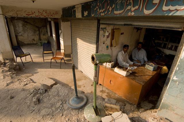 Kashmir_07.jpg