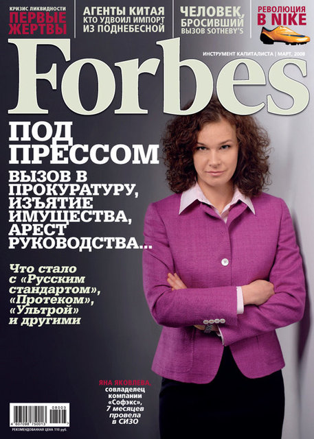 Cover Forbes-01.jpg