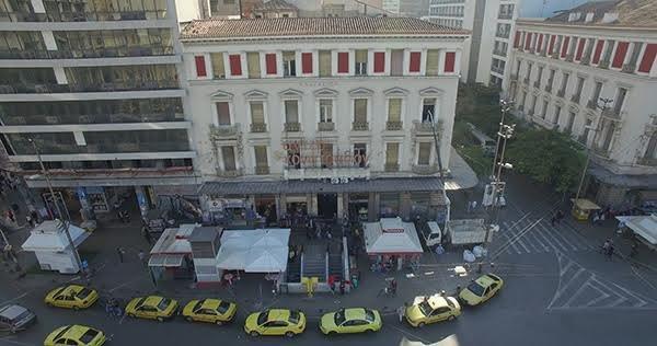Bageion, Omonoia square, November 2015, Athens (videostill) © VICE: Thodoris Konstantinou, photography director | Ionas Katrakazos, drone operator | Tryfonas Karatzinas, montage.