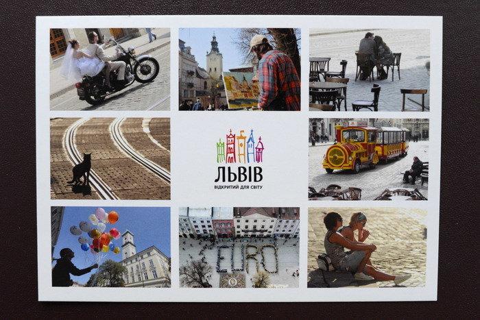 Postcards_(Dyachyshyn)14_resize.JPG
