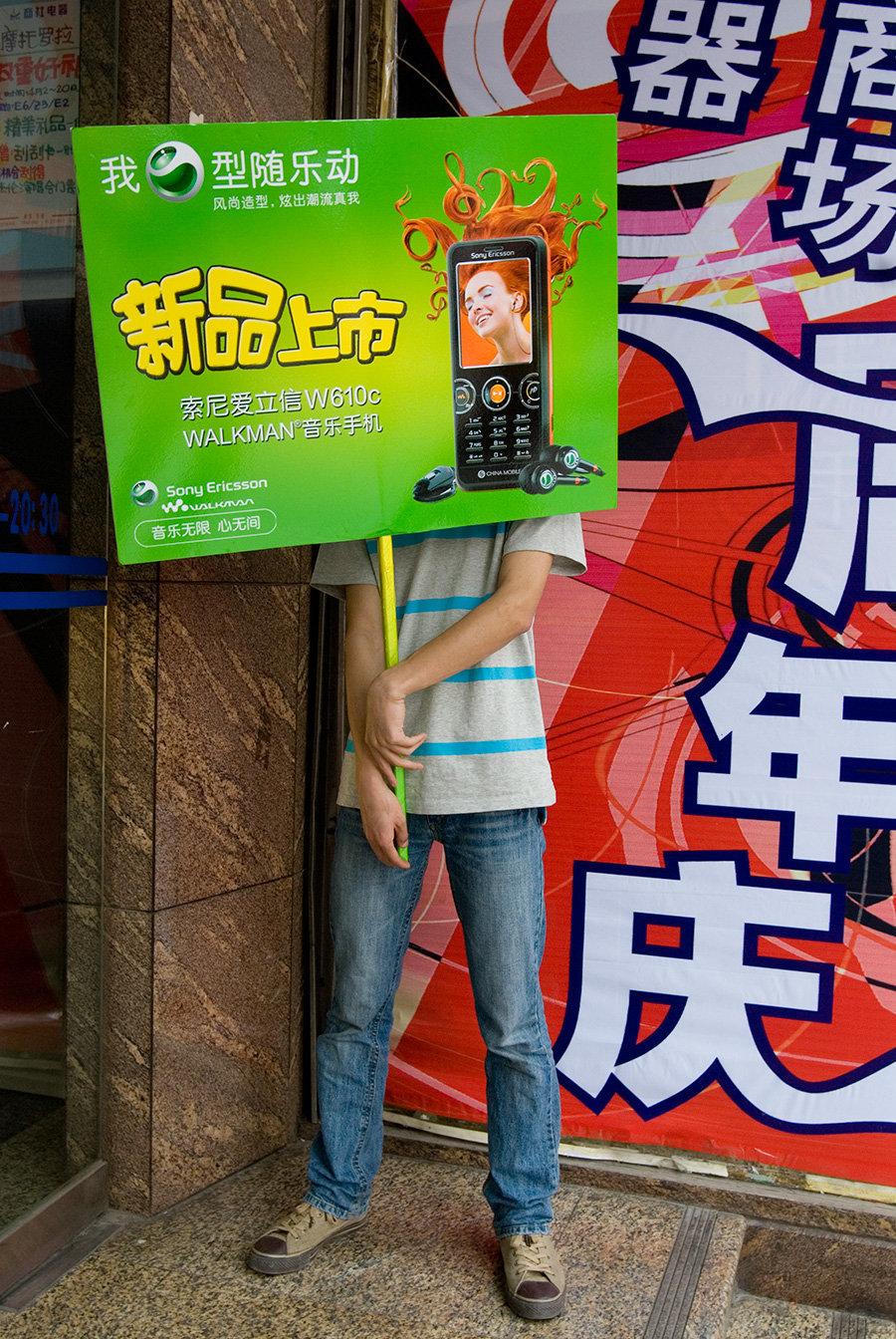 Chongqing0013.jpg