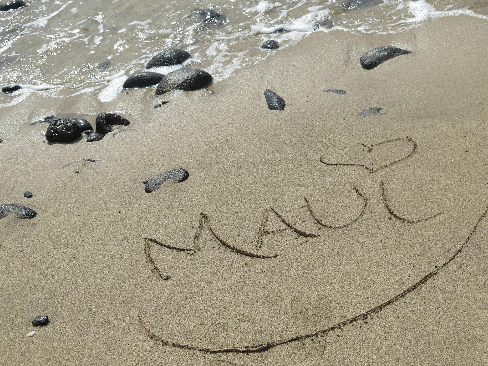 © CORDAY - Maui Aloha