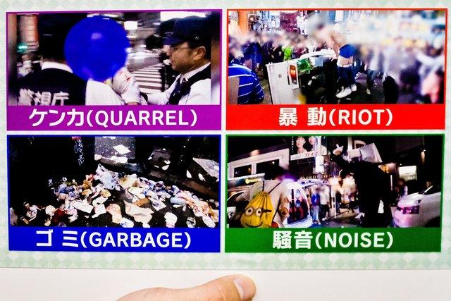 ShibuyaTimeWebsite-28.jpg