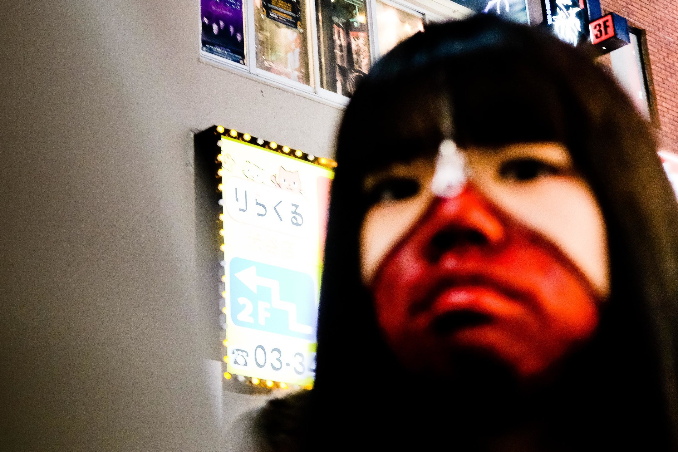 ShibuyaTimeWebsite-21.jpg