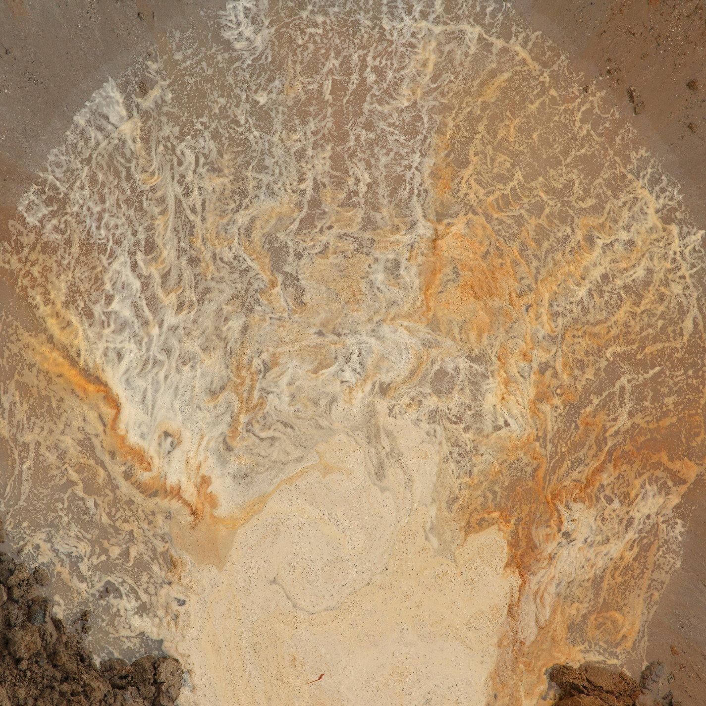 mudscape 22