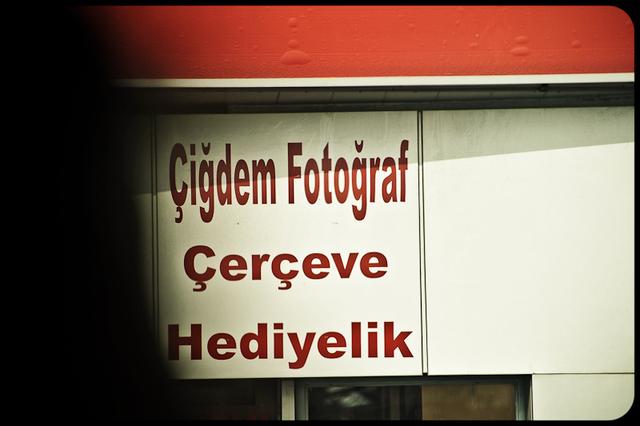 Turkey-1711_3184 x 2120_WM_with frame.jpg