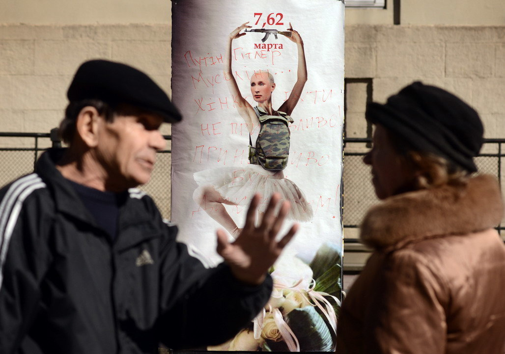 Putin in Lviv_(Dyachyshyn)_11_resize.JPG