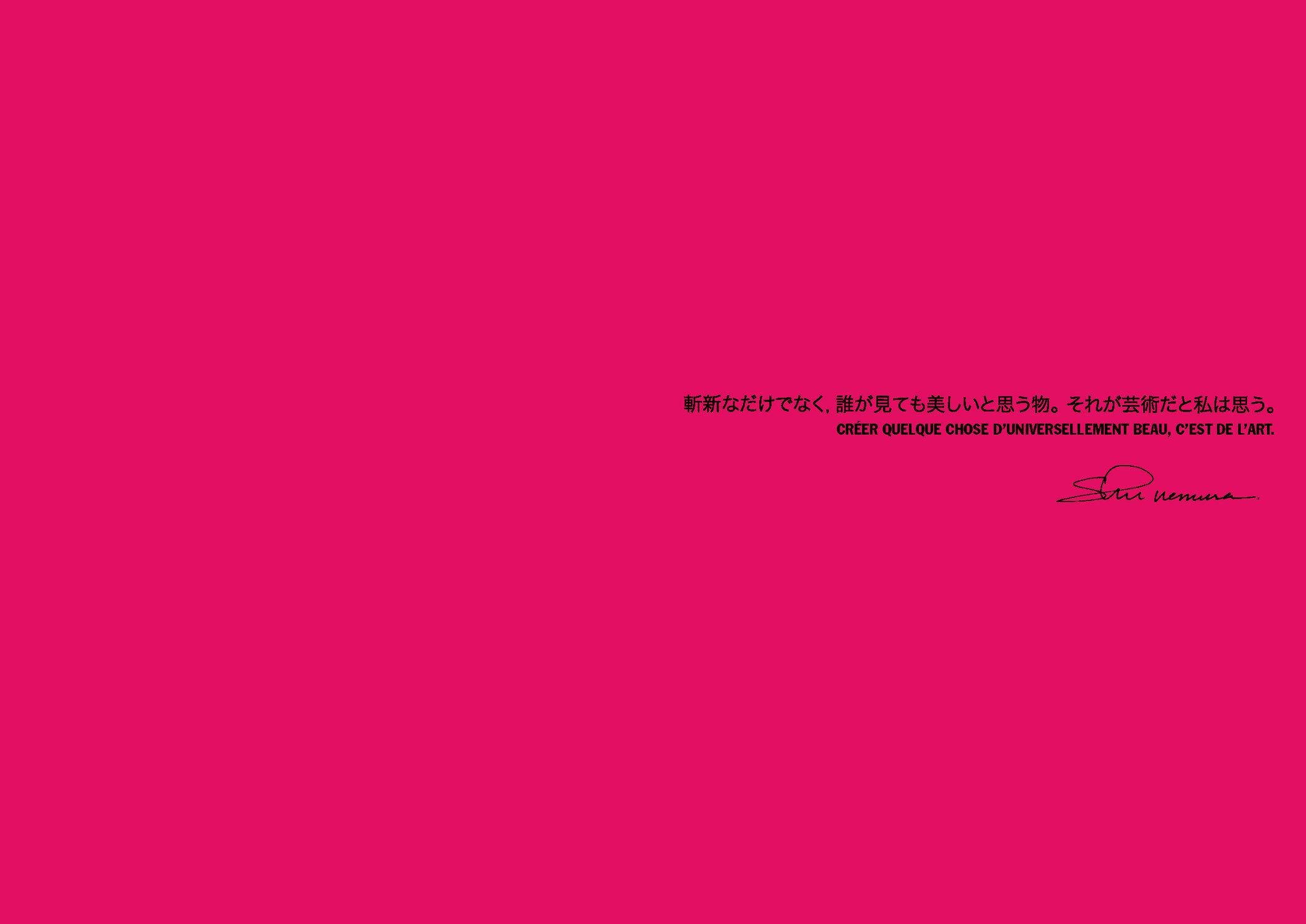 """<font color=""""#aaa7a6"""">Catalogue (2/16).</font>"""