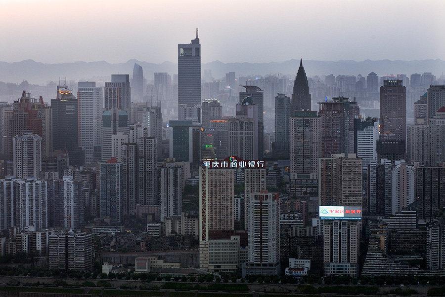 Chongqing0007.jpg