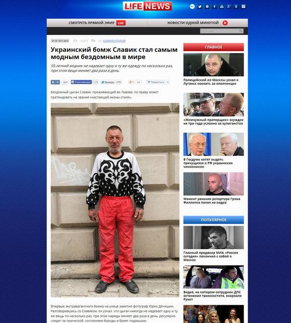 lifenews_ru1.jpg