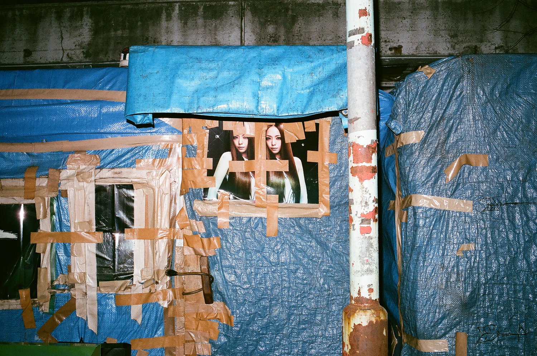 Twins, under the bridge, Tokyo.jpg