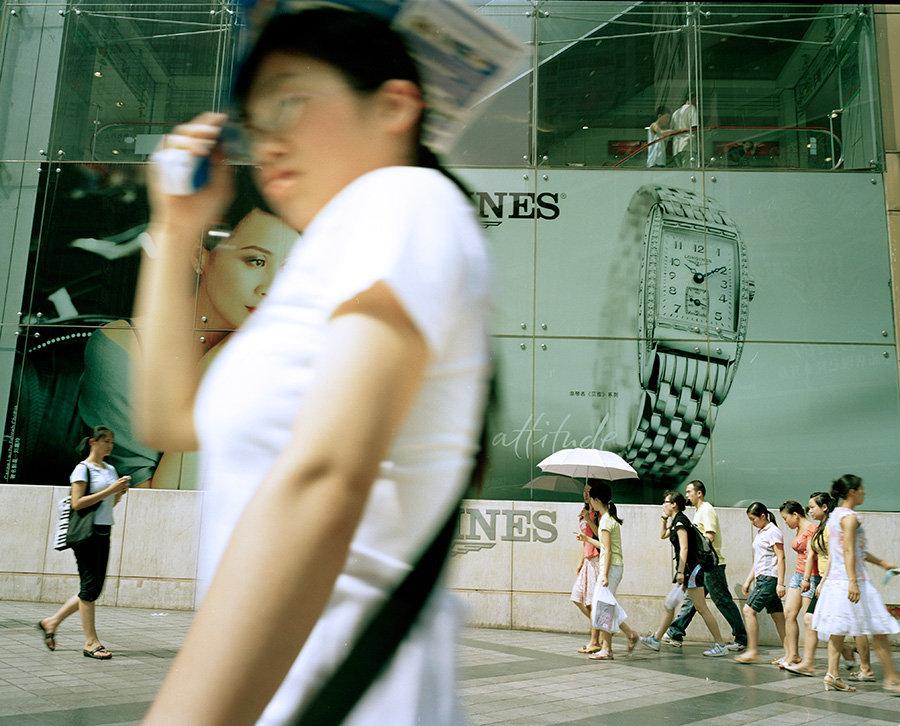 Chongqing0069.jpg