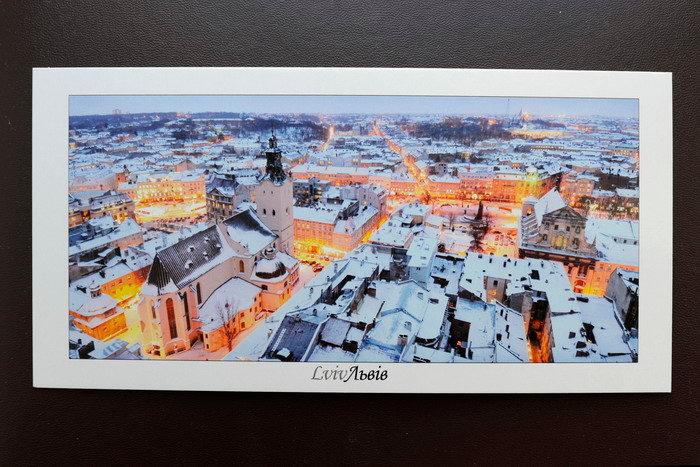 Postcards_(Dyachyshyn)33_resize.JPG