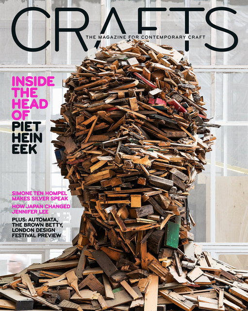 Crafts Issue 262
