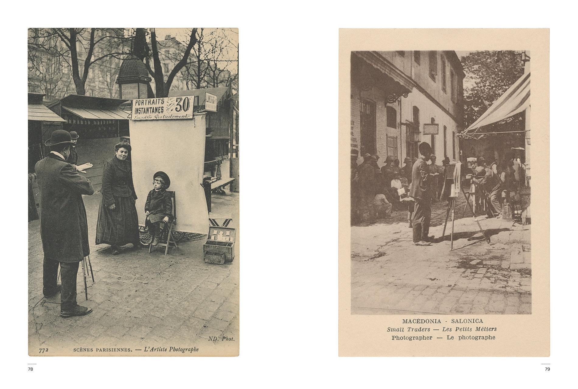 Kasmin's Postcards - Lens