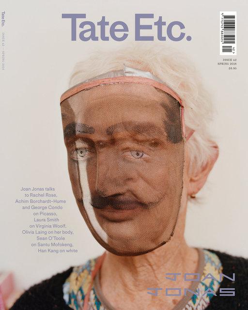 TateEtc 42