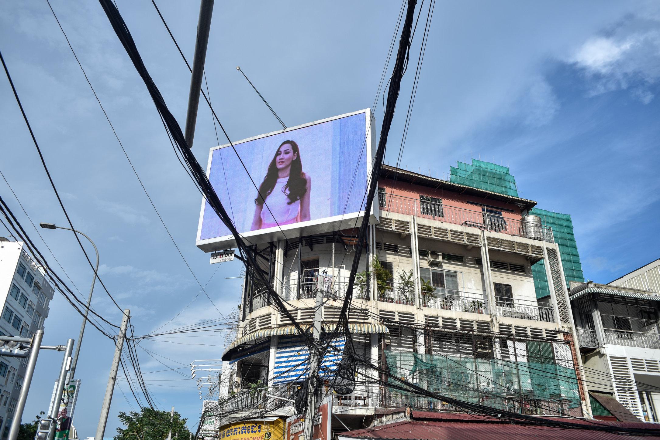 PhnomPehn0769.JPG