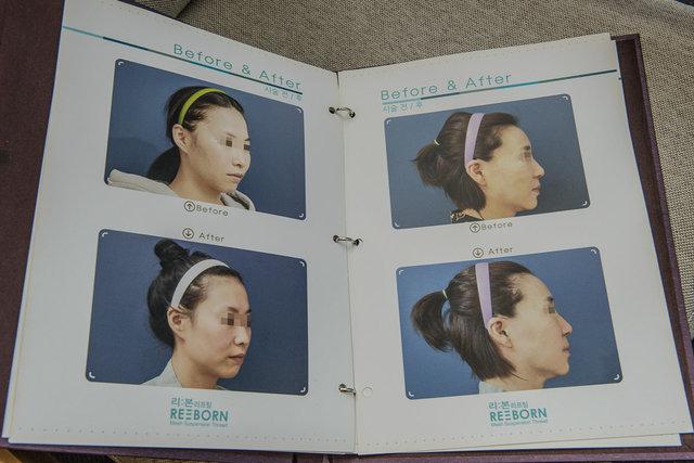 BeautyKorea0035.jpg